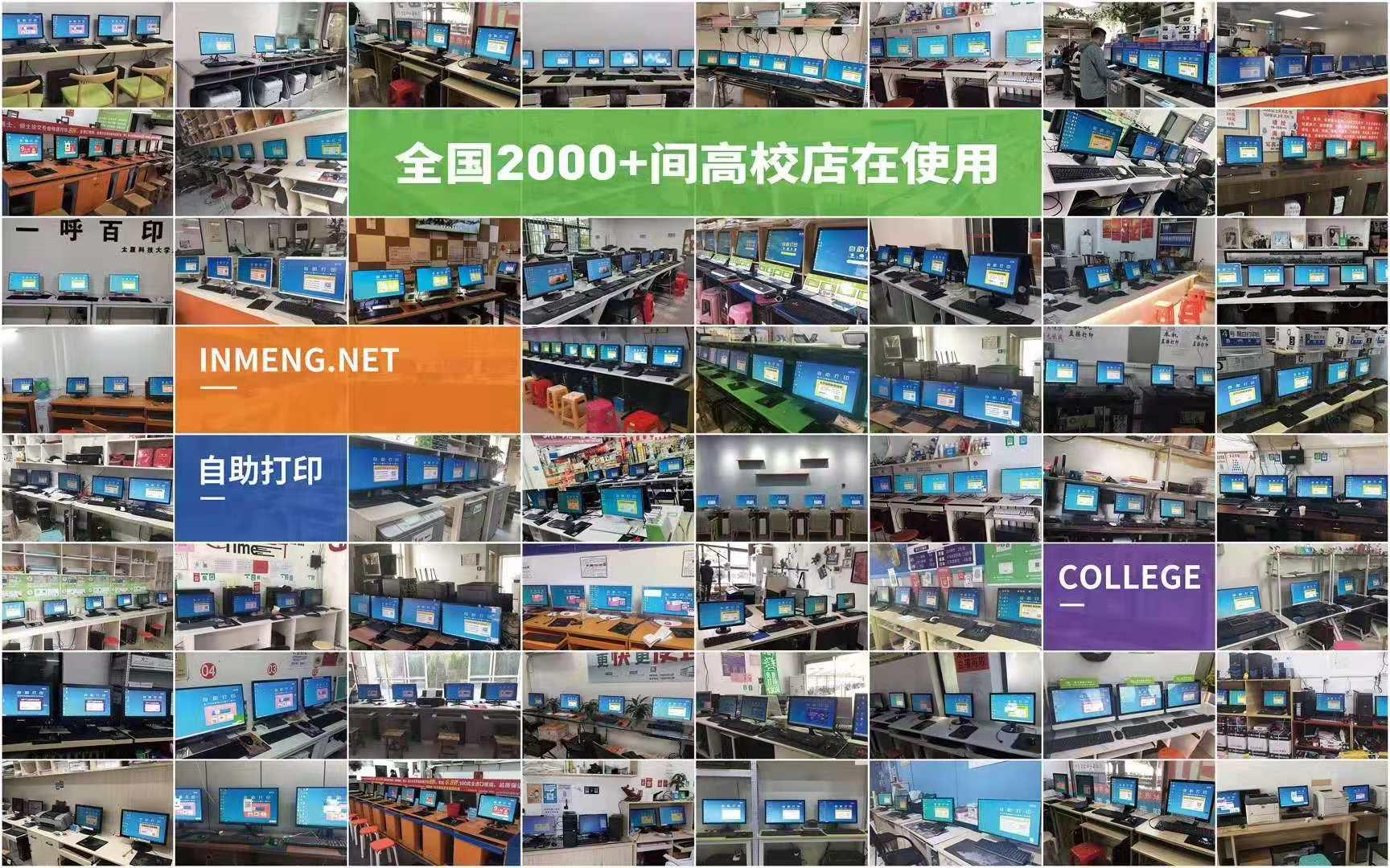 微信图片_20200118173045.jpg