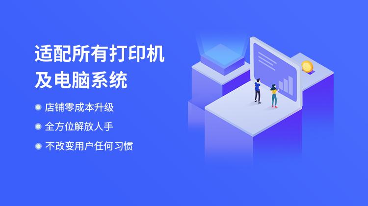 校园印萌自助打印软件市场发展空间有多大?2.jpg